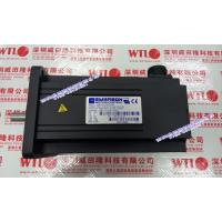 Emerson MGE-455-CONS-0000 in stock