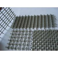 Buy cheap Galvanized Crimped Wire Mesh Vibrating Sieve Mesh or For BBQ Net With 1mm-8mm from wholesalers