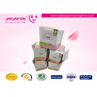 Buy cheap Ladies Daily Use Healthy Sanitary Pads High Grade Pearl Cotton Surface Type from Wholesalers