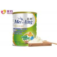 China 800g Sugar Free High Calcium Goat Milk Powder For Old Ages factory