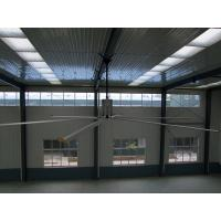 China 16ft HVLS Large warehouse air ventilation Industrial Ceiling Fan Cooling 220V 60Hz power factory