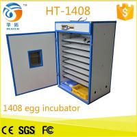 China 1500 eggs wholesale price automatic egg incubator turnin for sale (CE Approved) HT-1408 hot in Italy factory