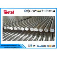 Buy cheap ASTM4140 / 42CrMo4 Alloy Steel Round Bar For Boiler Heat Exchanger 20 - 300mm Dia from Wholesalers