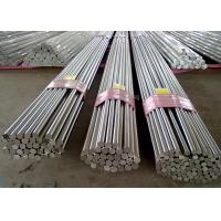 Buy cheap 2 Inch 304 Stainless Steel Rod Natural Color With 3mm - 800mm Diameter from Wholesalers