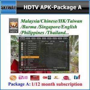 IPTV APK - Quality IPTV APK on sale of ec91099439