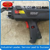 Buy cheap lowest price automatic rebar wire tying machine,rebar tier tool from Wholesalers