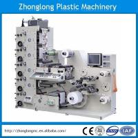 China UV flexo printing machine (adhesive paper label, paper cup printing) on sale
