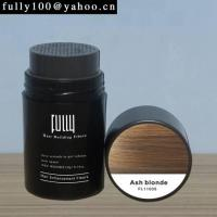 Buy cheap Fully hair building powder/ hairloss concealer from Wholesalers