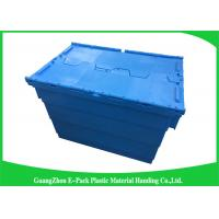 Buy cheap Blue Plastic Storage Attach Lid Containers Assorted Height 60 * 40 * 41.2cm from Wholesalers