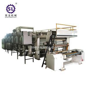 China BOPP PVC High Speed Rotogravure Printing Machine 600mm / 800mm Width factory