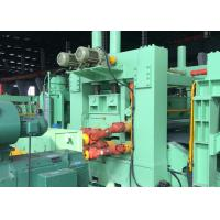China RS 20×2500 Multi Blanking Line Heavy Gauge Cut To Length Thickness Range 6-20mm factory