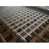 China Steel Reinforcement Fabric (JINHAO001) factory