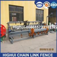 China 2m-4m Width Full Automatic Double Wire Feeding Chain Link Fence Making Machine factory