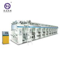 China 8 Color Rotogravure Printing Machine Computer Control Middle Speed factory