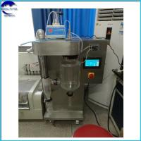 Buy cheap 2L /hour laboratory mini spray dryer For Juice Milk Herb spray drying tower detergent powder plant from Wholesalers