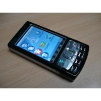 Buy cheap Tri-band Dual SIM Mobile Phone from Wholesalers