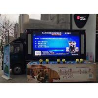 Buy cheap High Definition Advertisement Truck Mobile Led Display Video Environment Friendly from Wholesalers