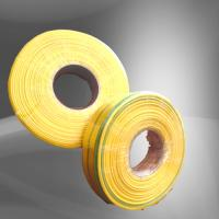 Buy cheap Rohs heat shrinkable tubes from Wholesalers