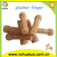 China Hot!!! Chicken duck bird plucker fingers rubber finger factory