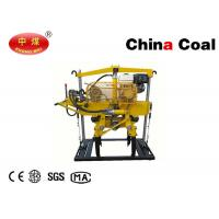 Buy cheap YD-22 Hydraulic Ballast Tamping Machine from Wholesalers