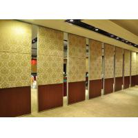Buy cheap Sound Proof Doors Folding Panel Partitions  Metal Partition Frame Ceiling from Wholesalers