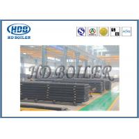 Buy cheap High Frequency Welding Spiral Helix Wrapped Fin Tube Heat Exchanger Stainless Steel from Wholesalers