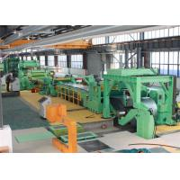 China RS4.0 Multi Blanking Line ±1 Mm/M2 Straightening Tolerance Heavy Duty 300-6000 Mm factory