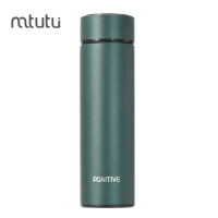 China Mtutu 450ml 304 Stainless Steel Thermal Bottle factory