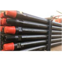 Buy cheap Alloy Steel Downhole Drilling Tools Geological Drill Rod / Pipe For Well Drilling from Wholesalers