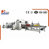 Buy cheap HF700 Flexible Material Pur Laminating Machine Automatic Hot Press from Wholesalers