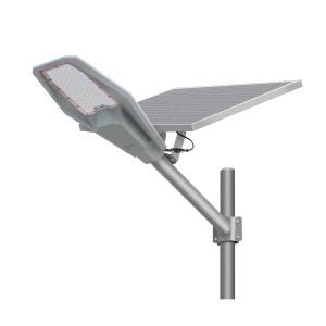 Buy cheap Interstellar Warrior 300W 400W Solar Powered LED Street Lights from wholesalers