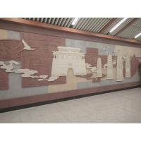 China Stone relief for subway station factory