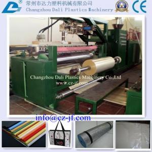 China Extrusion coating and lamination machine factory