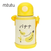 China Kids Pop Lid 272g Vacuum Insulated Water Bottle factory