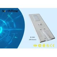 Buy cheap Aluminum All In One Integrated Solar Street Light With Mono Solarworld Solar Panel from Wholesalers