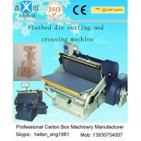 China Big Pressure Corrugated Board Die Cutting And Creasing Machine With Low Noise factory