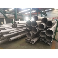 China Grade 304 321 316 Seamless Stainless Tube ASTM A213/SA213 factory