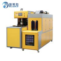 Quality Blue / Yellow Pet Stretch Blow Forming Machine 2350 * 750 * 1900 Mm for sale