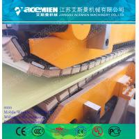 China pvc wall decorative panel making machine popular in Pakistan factory