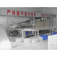 Buy cheap Stainless Steel Vermicelli Production Line , Automatic Dried Noodle Making Machine from Wholesalers