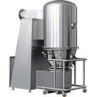 Buy cheap Rotary Granule Fluid Bed Dryer 220L Connecting Between Large Area Solid Rotary from Wholesalers