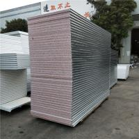 China 50mm 1150mm modified eps sandwich house panel for 2 storey prefabricated home factory
