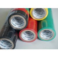 Buy cheap Heat Shield Flame Retardant Tape Insulating Strong Double Sided Tape from Wholesalers