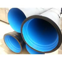 Buy cheap Special coating & lining ductile iron pipes from Wholesalers