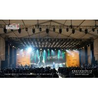 Buy cheap 20x30m 500 People Aluminum outdoor Wedding Party Tent With Lining Curtain from Wholesalers