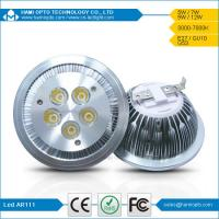 Buy cheap Factory price 5W high power led spotlight AR111 with CE&ROHS Certification from Wholesalers