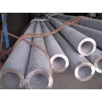 China Seamless Carbon Steel Pipe factory