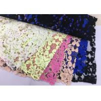 China Fancy Design customized color Stretch lace trim nylon spandex lycra lace lingerie fabric for webbing factory