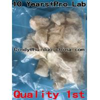 Buy cheap 98% pure EDMA in crystal Authentic from end lab China origianl with 100% customer satisfaction from Wholesalers