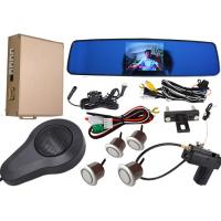 Buy cheap Car Auto Brake Front And Rear Parking Sensor Kit With Car High Definition Camera from Wholesalers